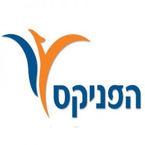 hapheix-logo