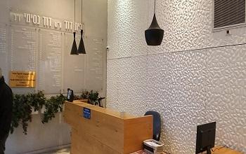 משרדים למכירה ברמת גן